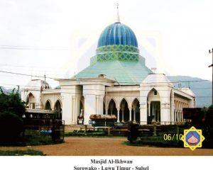 masjid al-ikhwan sorowako sinarsuryaabadi